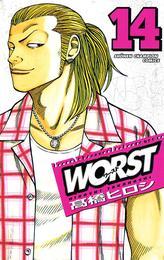 WORST(14) 漫画