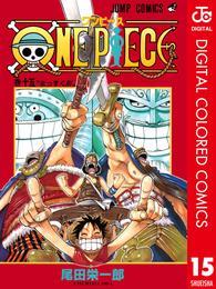 ONE PIECE カラー版 15 漫画