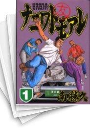 【中古】ナニワトモアレ (1-28巻) 漫画