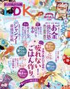 LDK (エル・ディー・ケー) 99 冊セット 最新刊まで 漫画