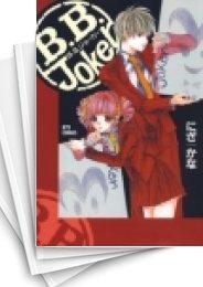 【中古】B.B.Joker (1-6巻) 漫画