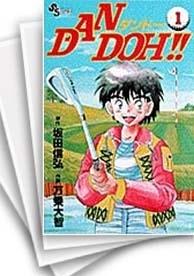 【中古】DAN DOH!!  (1-29巻) 漫画