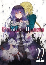 PandoraHearts 漫画