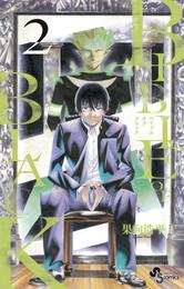 BIBLE OF BLACK(2) 漫画