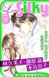 Love Silky Vol.39