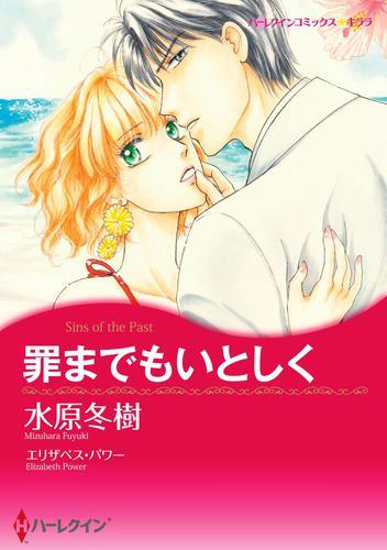 デザイナーヒロインセット vol. 漫画