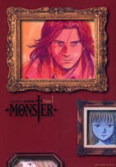 MONSTER [完全版] (1-9巻 全巻) 漫画