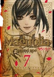Magnolia 7 冊セット全巻 漫画