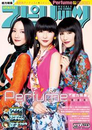 週刊ビッグコミックスピリッツ 2017年40号(2017年9月4日発売) 漫画