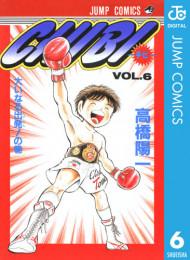 CHIBI―チビ― 6 冊セット全巻