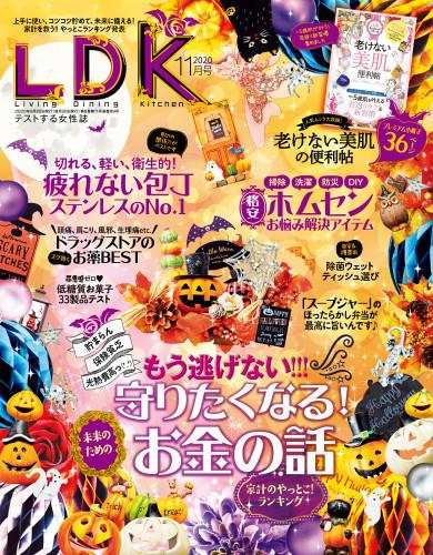LDK (エル・ディー・ケー) 漫画