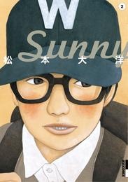 Sunny(2) 漫画