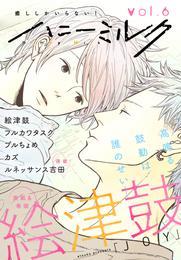 ハニーミルク vol.6 漫画