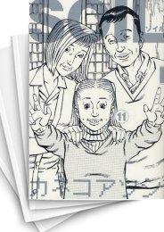 【中古】SOIL (1-11巻) 漫画
