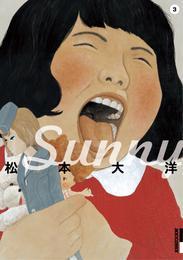 Sunny(3) 漫画