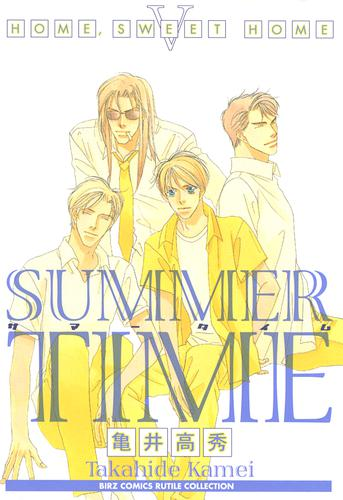 SUMMER TIME 漫画