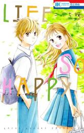 LIFE SO HAPPY (1-3巻 最新刊)