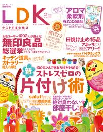 LDK (エル・ディー・ケー) 2013年 8月号 漫画