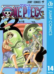 ONE PIECE モノクロ版 14 漫画
