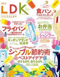 LDK (エル・ディー・ケー) 2013年 9月号 漫画