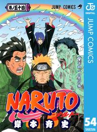 NARUTO―ナルト― モノクロ版 54 漫画