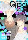 Qpa vol.40 カワイイ 漫画