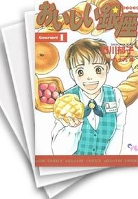 【中古】おいしい銀座  (1-22巻) 漫画