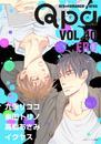 Qpa vol.40 エロ 漫画