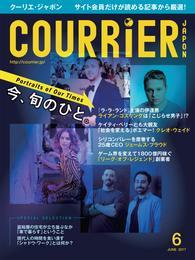 COURRiER Japon (クーリエジャポン)[電子書籍パッケージ版] 2017年 6月号 漫画