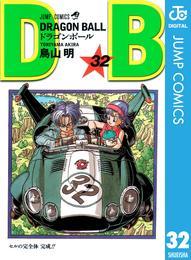 DRAGON BALL モノクロ版 32 漫画