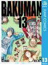 バクマン。 モノクロ版 13 漫画