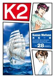 K2(28) 漫画