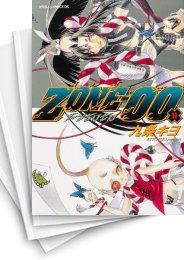 【中古】ZONE-00 (1-14巻) 漫画