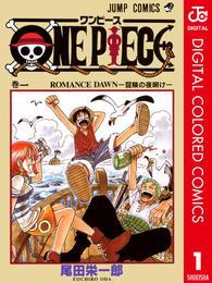 ONE PIECE カラー版 1 漫画