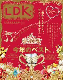 LDK (エル・ディー・ケー) 2016年 1月号 漫画