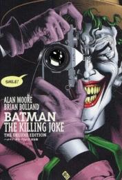 バットマン:キリングジョーク [完全版] (1巻 全巻)