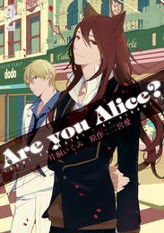 Are you Alice?: 2