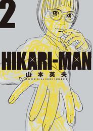 HIKARI-MAN(2) 漫画