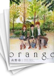 【中古】orange  (1-6巻) 漫画