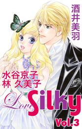 Love Silky Vol.3 漫画