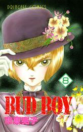 BUD BOY 8 漫画