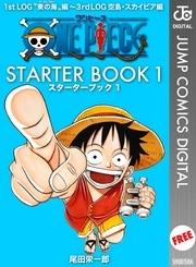 ONE PIECE STARTER BOOK 3 冊セット最新刊まで