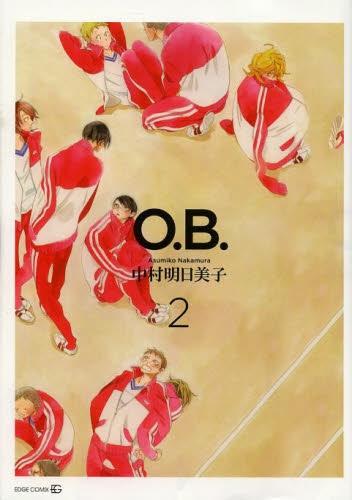 O.B. 漫画
