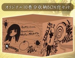 【物語シリーズ】化物語 特装版(1-13巻) + 化物語 特装版オリジナル収納BOX
