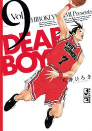 DEAR BOYS(9) 漫画