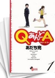 【中古】QあんどA (1-6巻) 漫画