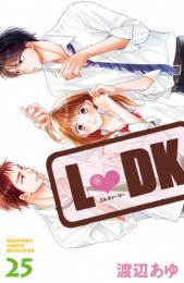 L・DK 23 冊セット最新刊まで 漫画