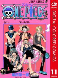 ONE PIECE カラー版 11 漫画
