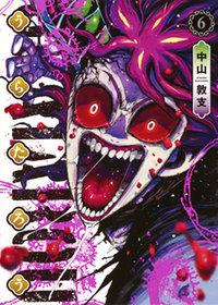 うらたろう (1-6巻 全巻) 漫画