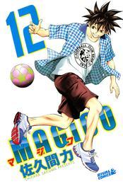 MAGiCO(12) 漫画